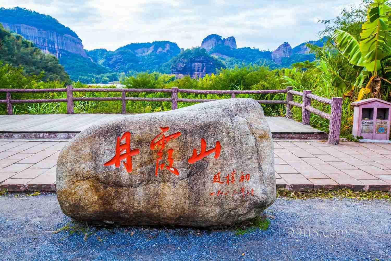 丹霞山公园雨水收集项目