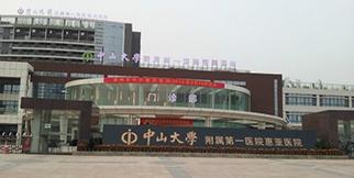 惠州惠亚医院项目雨水收集项目