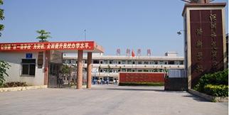 深圳外国语学校项目雨水收集项目