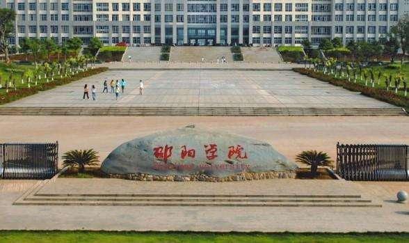 邵阳学院雨水收集系统项目