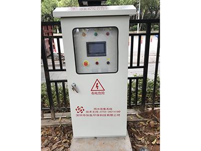 PLC触屏室外雨水控制系统