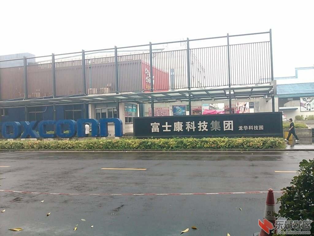 深圳市油松龙华富士康-加药系统